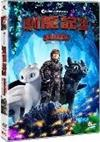 How to Train Your Dragon:The Hidden World - DVD
