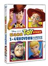 Toy Story 4-Movie Collection[4-DISC] - DVD