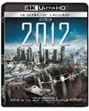 2012[2-DISC] - BLU-RAY(UHD+2D)
