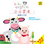 BABY MACDONALD: A DAY ON THE FARM - ENGLISH VCD