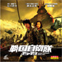 SAMURAI COMMANDO: MISSION 1549 - DVD