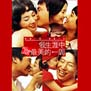 ALL FOR LOVE - DVD