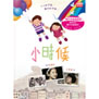 RTHK: WHEN WE WERE YOUNG 1977 - DVD
