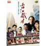 RTHK - MIRACLE OF ORIENT - DVD