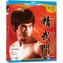 FIST OF FURY - BLU-RAY