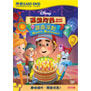 HANDY MANNY - HAPPY BIRTHDAY - [EASY DVD]