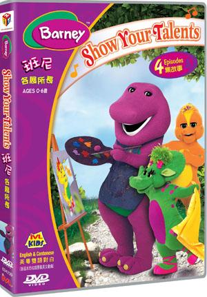 Moviesuper Barney Show Your Talents Dvd