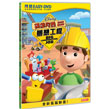 HANDY MANNY BIG CONSTRUCTION JOB - EASY DVD
