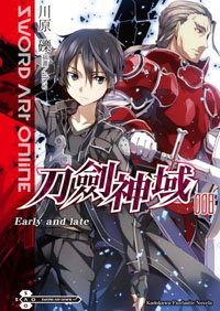 Sword Art Online 8 Early and late