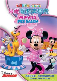 Mickey Mouse Clubhouse: Minnie's Pet Salon - EASY DVD