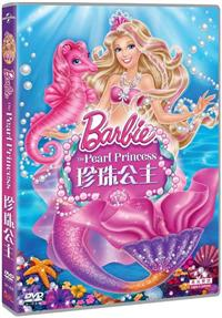 Barbie The Pearl Princess - DVD