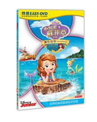 Sofia The First: The Floating Palace - EASY DVD
