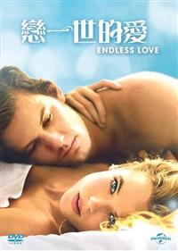 Endless Love (2014) - DVD