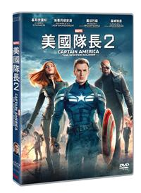 Captain America : The Winter Soldier - DVD