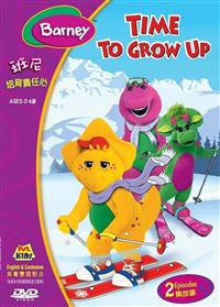 Barney - Time To Grow Up - DVD