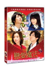 Miracle Devil Claus Love and Magic - DVD