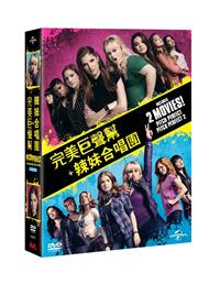 Pitch Perfect 2-Movie Collection[2-DISC] - DVD