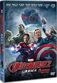 The Avengers 2: Age of Ultron – DVD