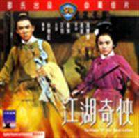 TEMPLE OF THE RED LOTUS  - DVD