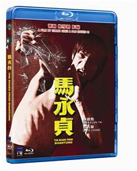 The Boxer From Shantung - BLU-RAY