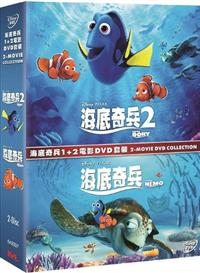 《Finding Dory》+《Finding Nemo》2-Movie Collection[2-DISC] - DVD