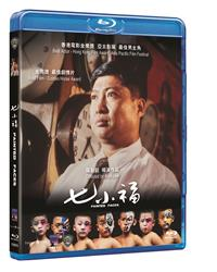 Painted Faces - BLU-RAY