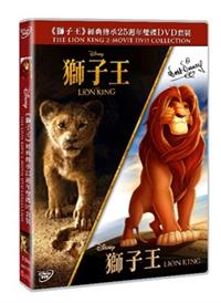 THE LION KING 2-MOVIE DVD COLLECTION[2-DISC] - DVD