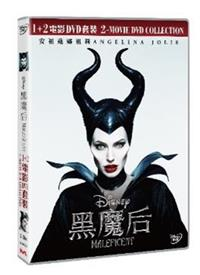 Maleficent 2-MOVIE DVD COLLECTION[2-DISC] - DVD