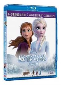 Frozen 2-MOVIE BD COLLECTION[2-DISC] - BLU-RAY