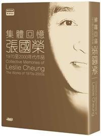 COLLECTIVE MEMORIES OF LESLIE CHEUNG - DVD