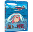 PONYO ON THE CLIFF BY THE SEA - BLU-RAY