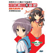 MELANCHOLY OF HARUHI SUZUMIYA, THE [SEASON 2] - DVD